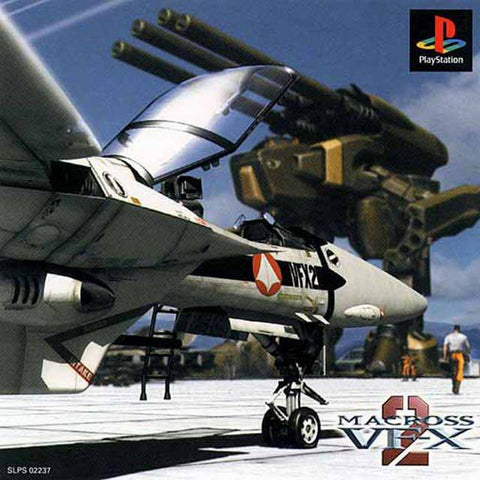 Macross VF-X 2 - PlayStation (Japan)