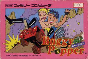 Buggy Popper - Nintendo NES (Japan)