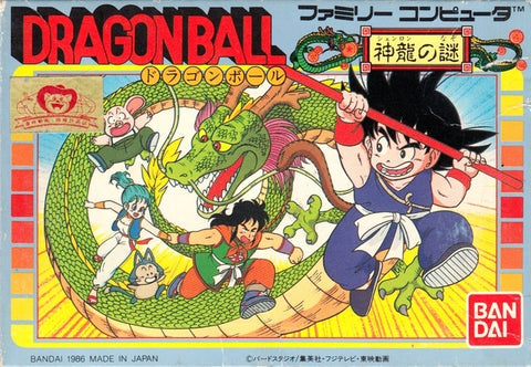 Dragon Ball: Shenron no Nazo - Nintendo Famicom (Japan) [USED]