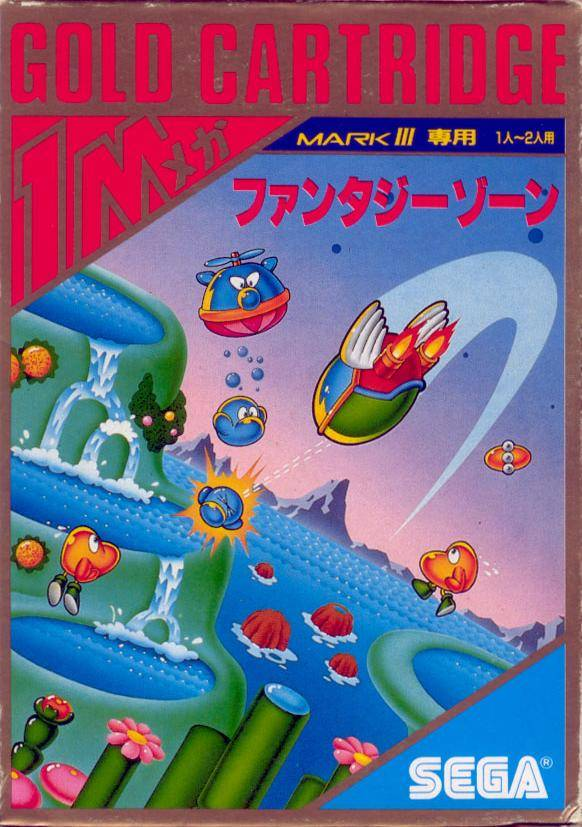 Fantasy Zone - SEGA Master System (Japan)