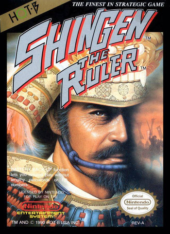 Shingen the Ruler - Nintendo NES [USED]