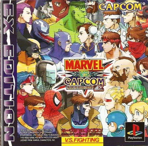Marvel vs. Capcom: Clash of Super Heroes - EX Edition - PlayStation (Japan)