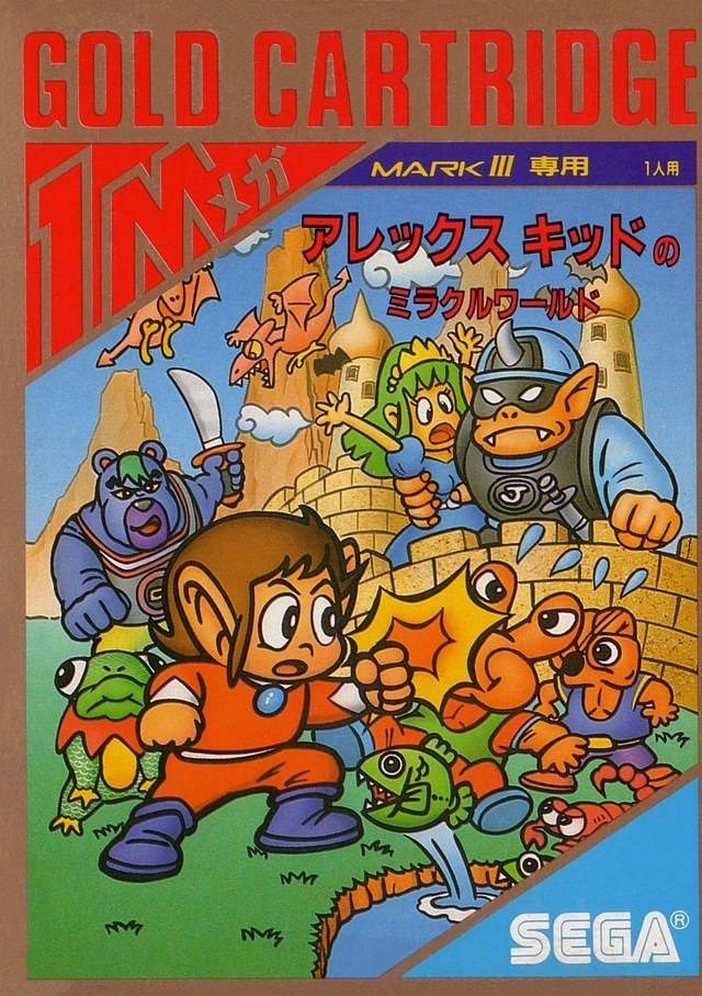 Alex Kidd no Miracle World - SEGA Master System (Japan)