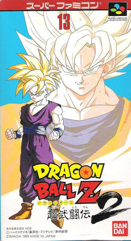 Dragon Ball Z: Super Butouden 2 - Super Famicom (Japan) [USED]