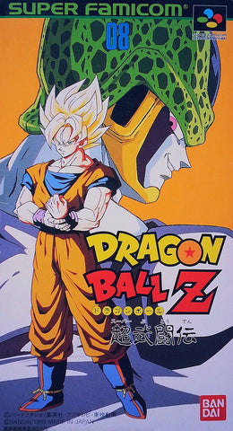 Dragon Ball Z: Super Butouden - Super Famicom (Japan) [USED]