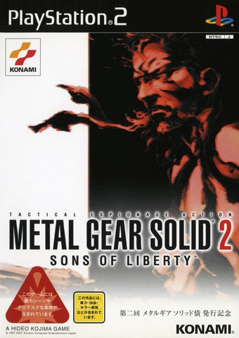 Metal Gear Solid 2: Sons of Liberty (Shareholder Edition) - PlayStation 2 (Japan)