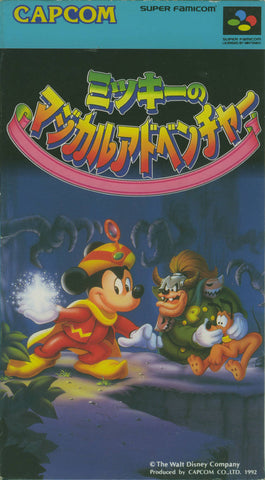 Mickey no Magical Adventure - Super Famicom (Japan) [USED]