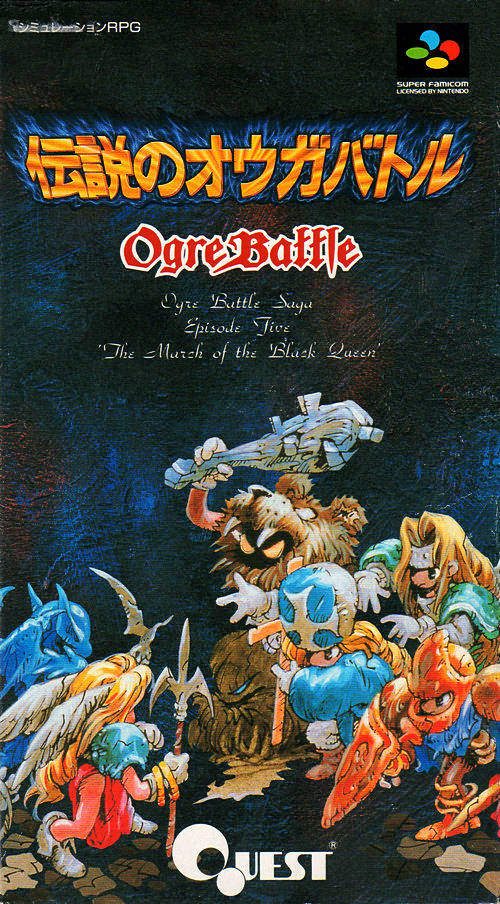 Densetsu no Ogre Battle: The March of the Black Queen - Super Famicom (Japan) [USED]