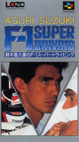 Suzuki Aguri no F-1 Super Driving - Super Famicom (Japan) [USED]