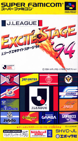 J.League Excite Stage '94 - Super Famicom (Japan) [USED]