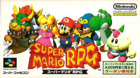 Super Mario RPG - Super Famicom (Japan) [CIB]