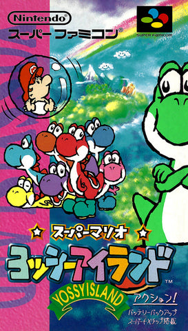 Super Mario: Yoshi Island - Super Famicom (Japan) [USED]