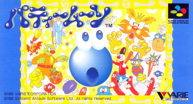 Putty Moon - Super Famicom (Japan) [USED]