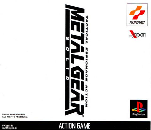Metal Gear Solid - PlayStation (Japan)