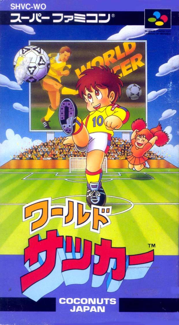 World Soccer - Super Famicom (Japan) [USED]