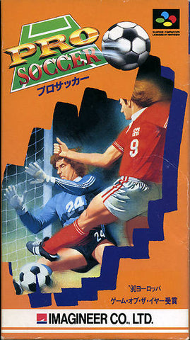Pro Soccer - Super Famicom (Japan) [USED]