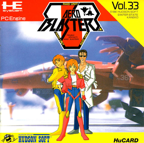 Aero Blasters - TurboGrafx-16 (Japan)