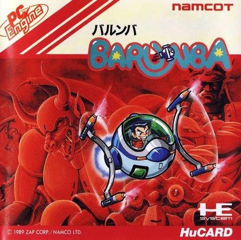 Barunba - TurboGrafx-16 (Japan)