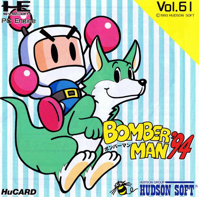 Bomberman '94 - TurboGrafx-16 (Japan)