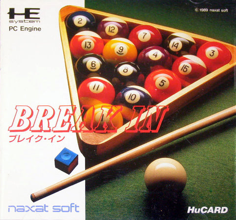 Break In - TurboGrafx-16 (Japan)