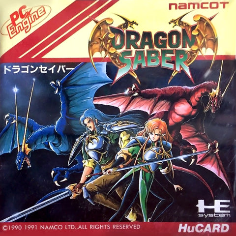 Dragon Saber - TurboGrafx-16 (Japan)