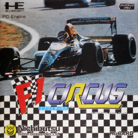 F1 Circus - TurboGrafx-16 (Japan)