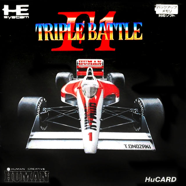 F1 Triple Battle - TurboGrafx-16 (Japan)