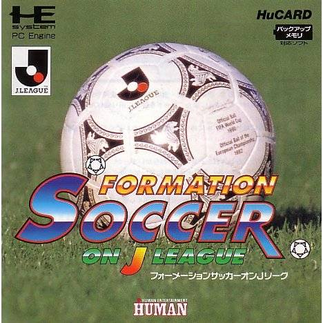 Formation Soccer on J.League - TurboGrafx-16 (Japan)