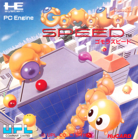 Gomola Speed - TurboGrafx-16 (Japan)