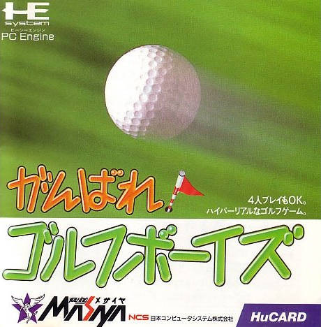 Ganbare! Golf Boys - TurboGrafx-16 (Japan)