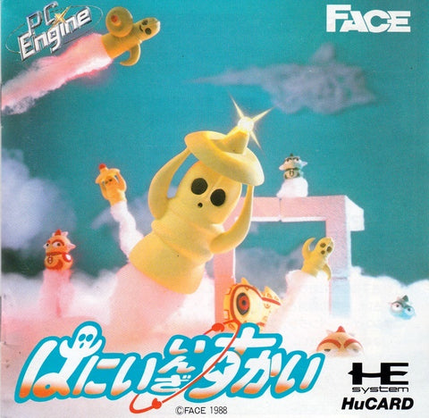 Honey in the Sky - TurboGrafx-16 (Japan)