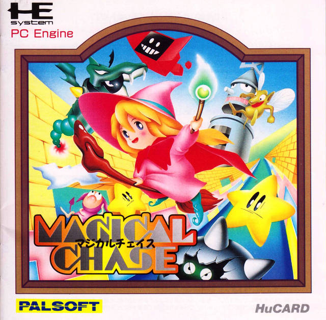 Magical Chase - TurboGrafx-16 (Japan)