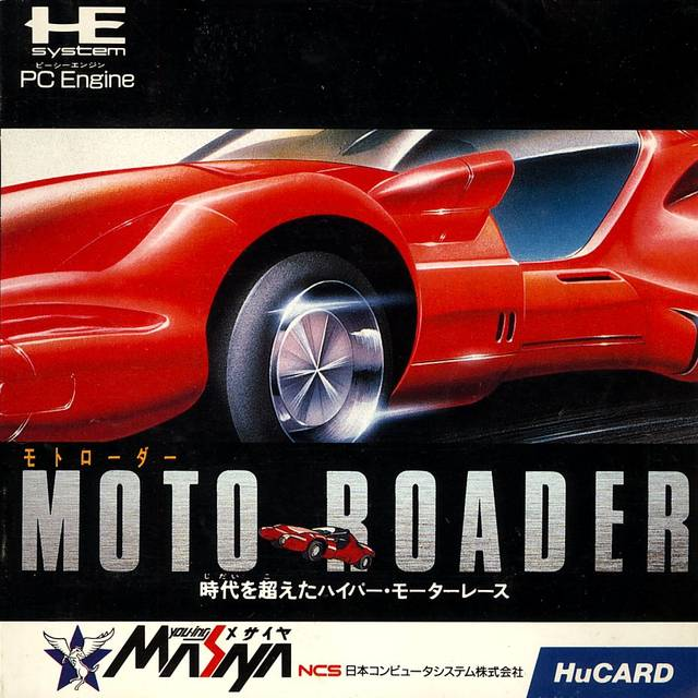 Moto Roader - TurboGrafx-16 (Japan)