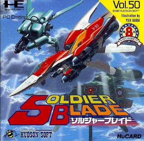 Soldier Blade - TurboGrafx-16 (Japan)