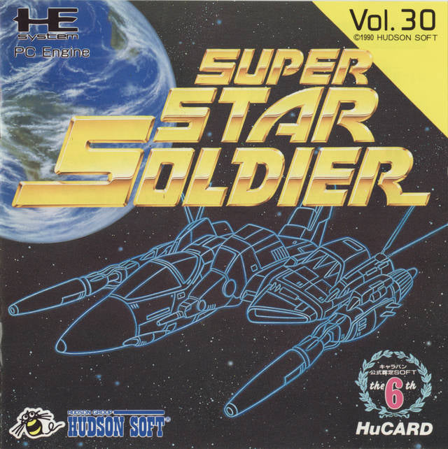 Super Star Soldier - TurboGrafx-16 (Japan)