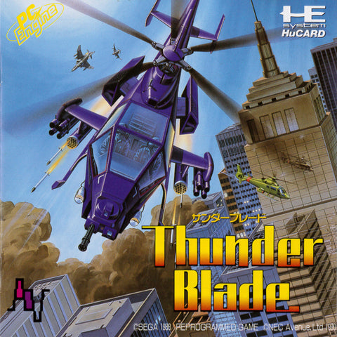 Thunder Blade - TurboGrafx-16 (Japan)