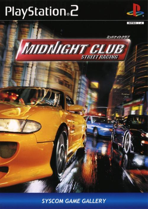 Midnight Club: Street Racing (Syscom Game Gallery) - PlayStation 2 (Japan)