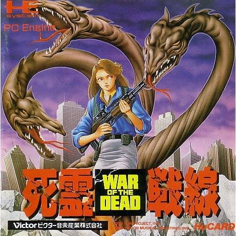 Shiryou Sensen: War of the Dead - TurboGrafx-16 (Japan)