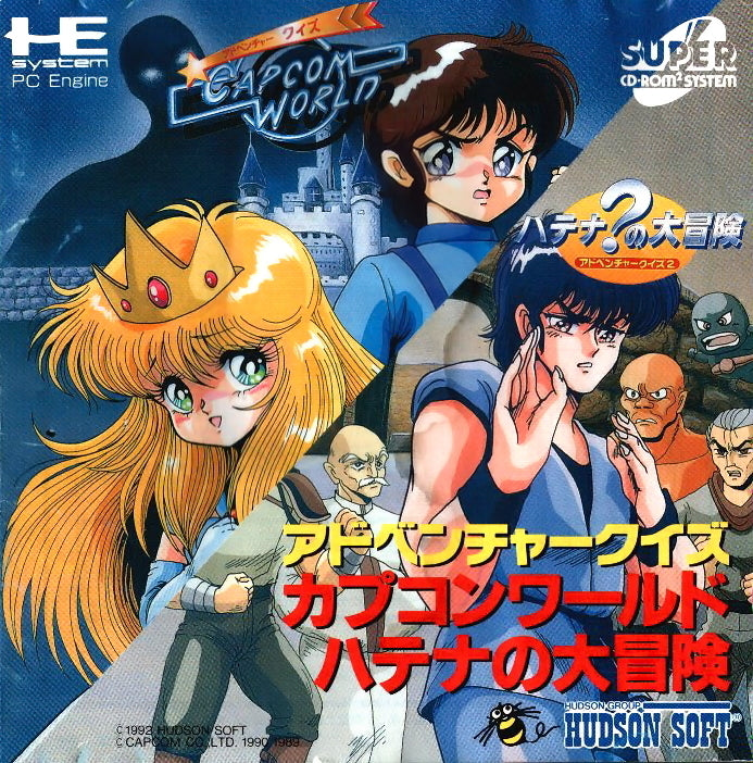 Adventure Quiz Capcom World: Hatena no Daibouken - Turbo CD (Japan)