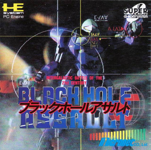 Black Hole Assault - Turbo CD (Japan)