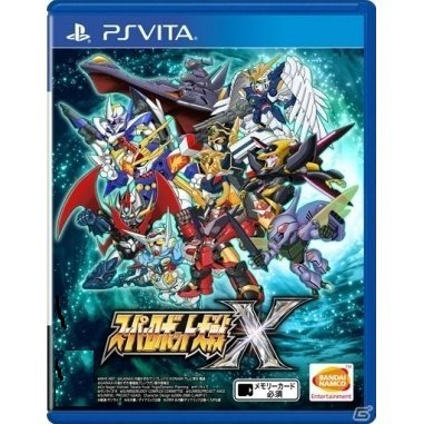 Super Robot Wars X - PS Vita (Chinese Sub)
