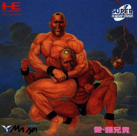 Ai Cho Aniki - Turbo CD (Japan)