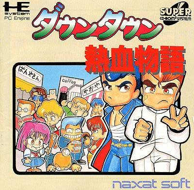 Downtown Nekketsu Monogatari - Turbo CD (Japan)
