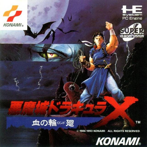 Akumajou Dracula X: Chi no Rondo - Turbo CD (Japan)