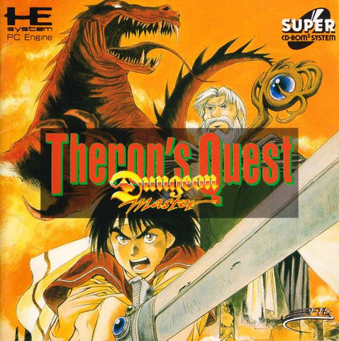 Dungeon Master: Theron's Quest - Turbo CD (Japan)