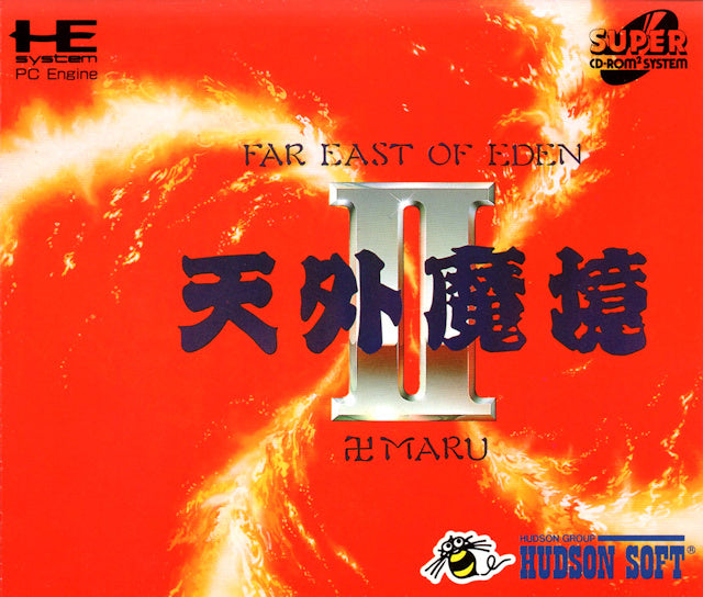 Tengai Makyou II: Manji Maru - Turbo CD (Japan)