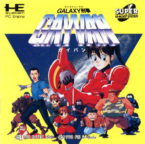 Galaxy Keiji Gayvan - Turbo CD (Japan)