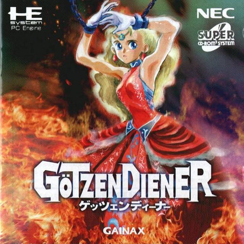 Gotzendiener - Turbo CD (Japan)