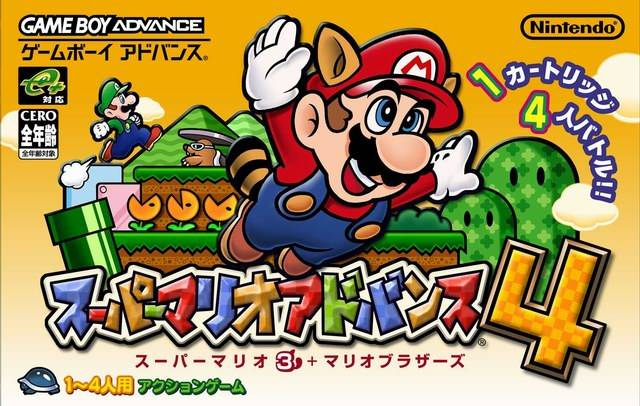 Super Mario Advance 4: Super Mario 3 + Mario Bros. - Game Boy Advance (Japan)