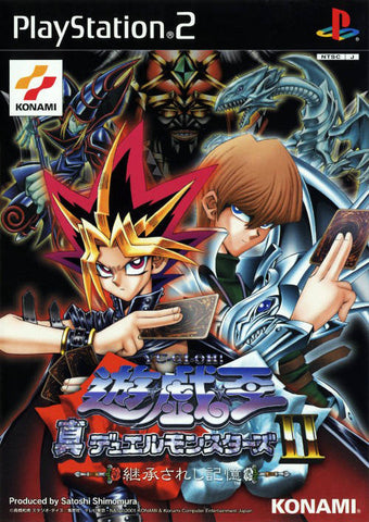 Yu-Gi-Oh! Shin Duel Monsters II - PlayStation 2 (Japan)